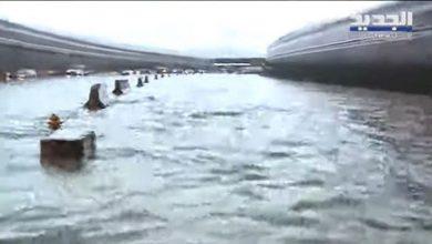 """صورة نفق """"الكوستا برافا"""" – الاوزاعي تحول الى نهر من الأمطار – بالفيديو"""